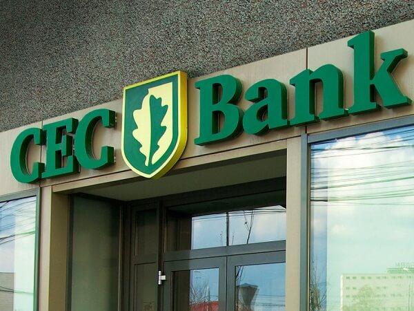 Debut de an promiţător pentru CEC Bank