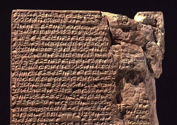 VIDEO: A fost descifrată cea mai veche reţetă culinară din lume. Are 4.000 de ani!