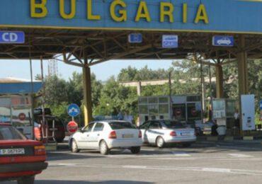 Vameşii bulgari au confiscat peste 200 de kilograme de cârnaţi de la românii plecaţi în vacanţă în Bulgaria şi Grecia