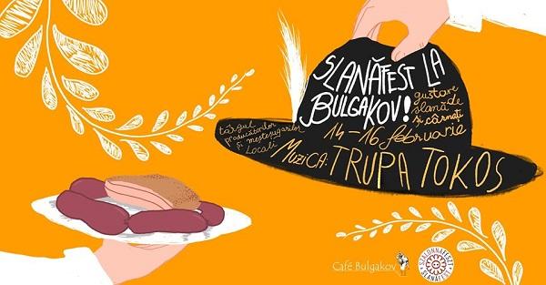 """USAMV Cluj-Napoca participă la """"SlanăFest 2020"""""""